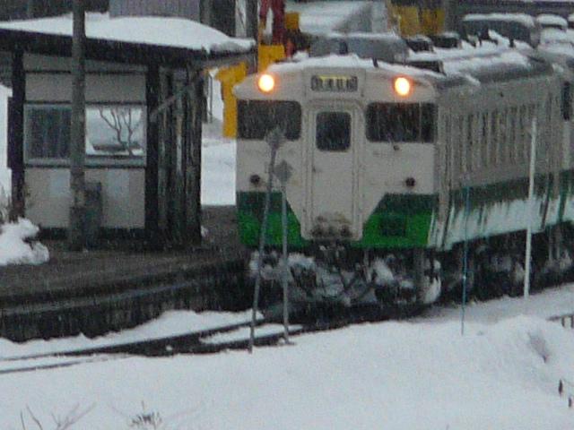 P1150198