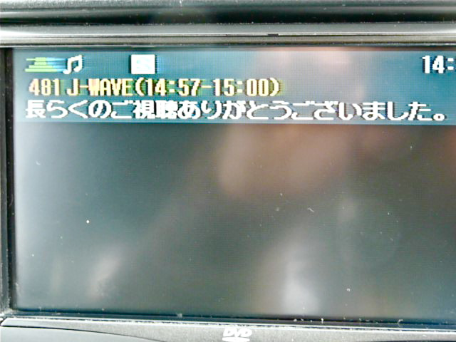 P1150967
