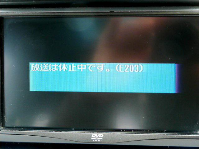 P1150968