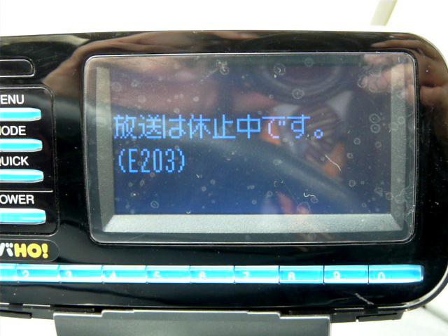 P1150970