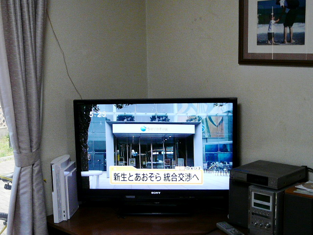 P1160420