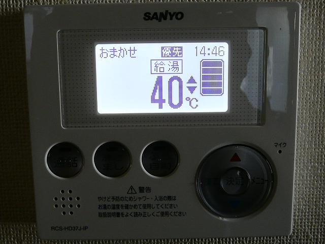 P1180718