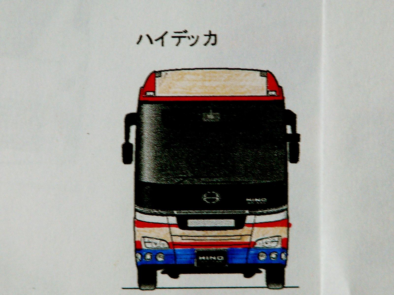 P1140388