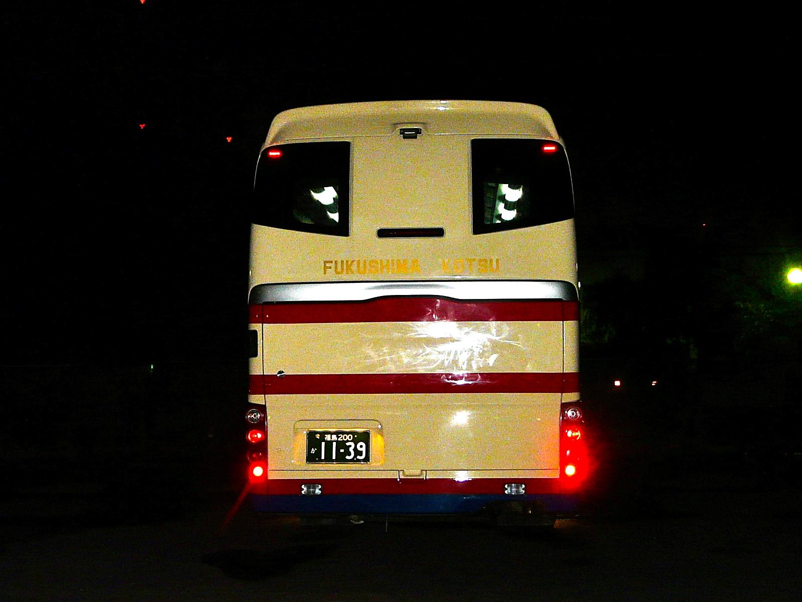 P1260630