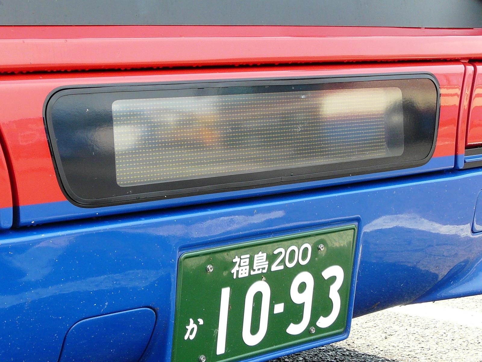 P1260943