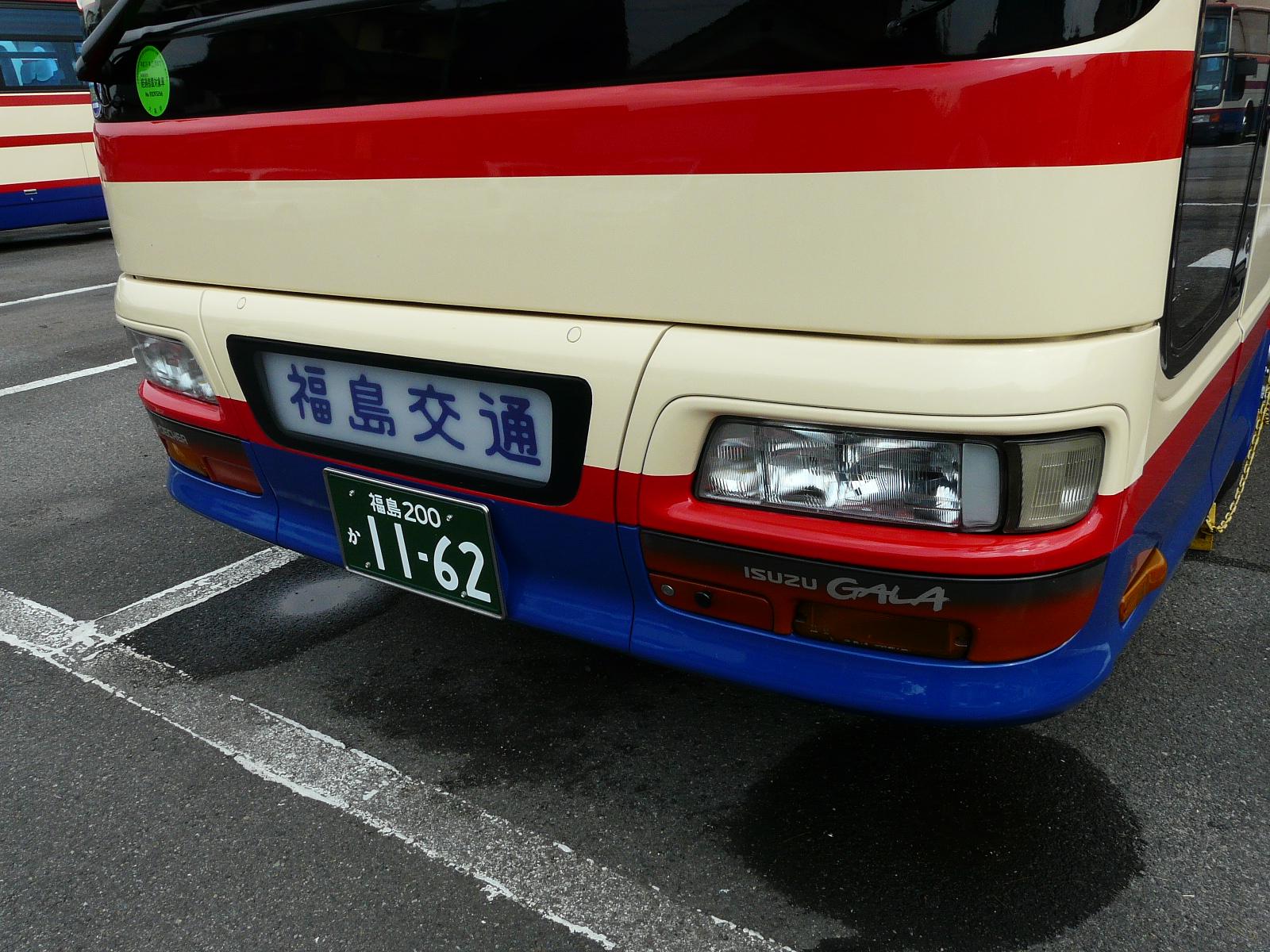 P1260919