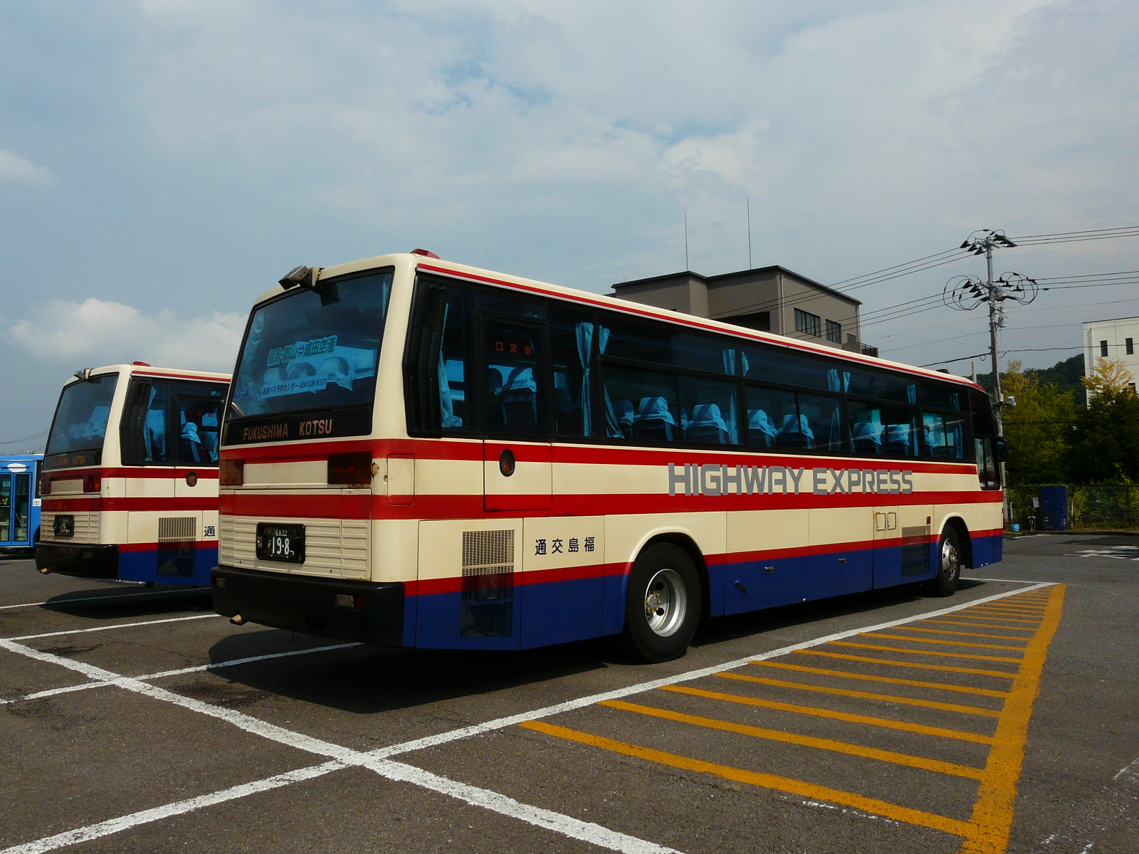P1260937