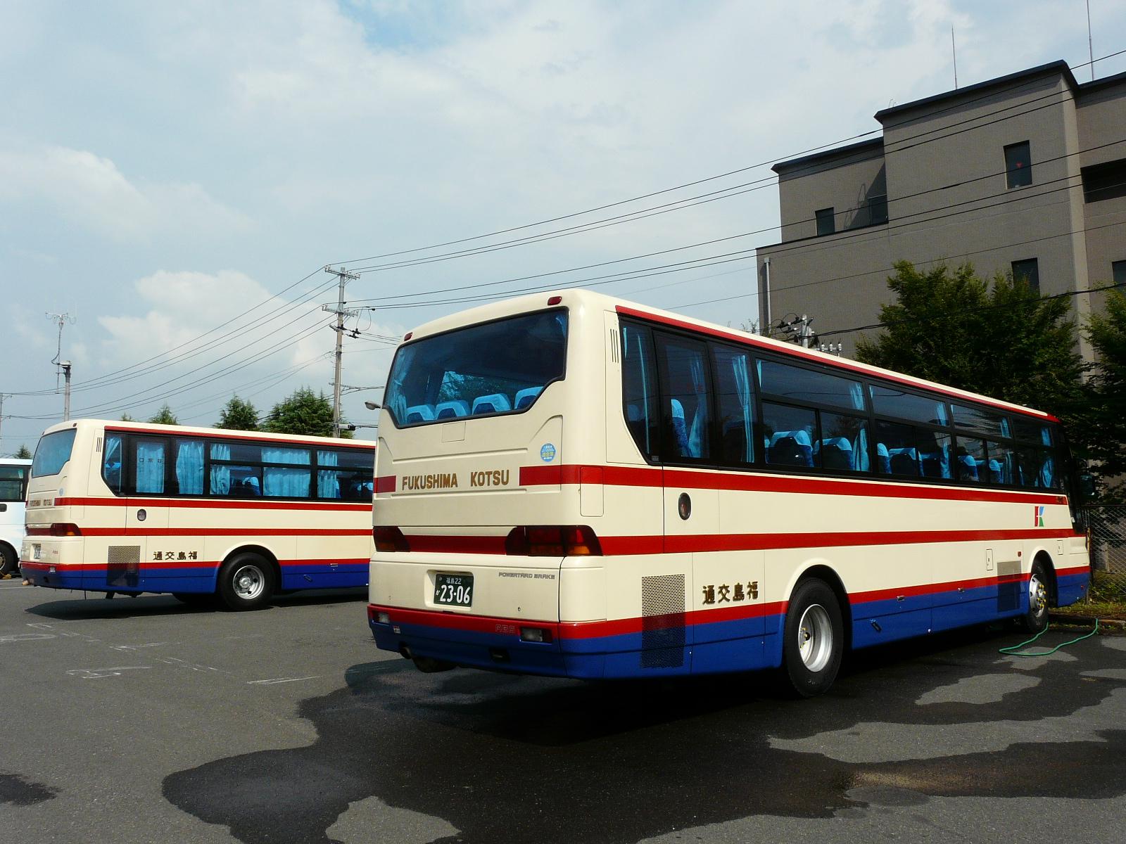 P1260960